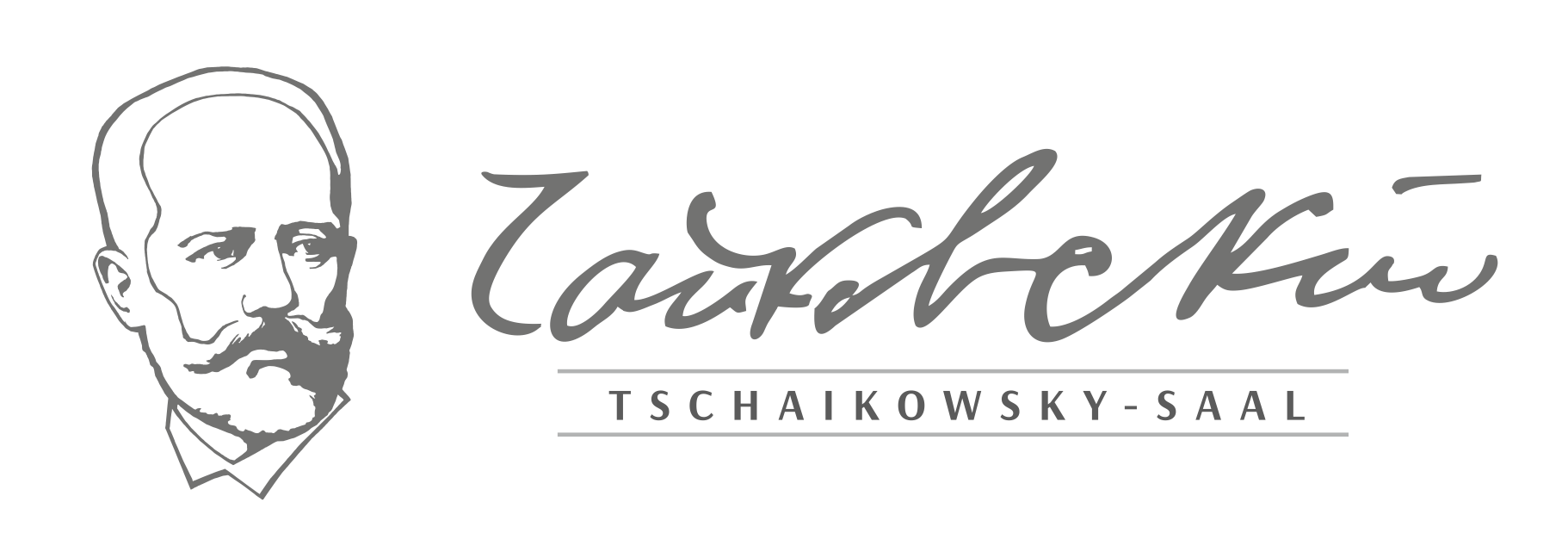 Зал Чайковского в Гамбурге