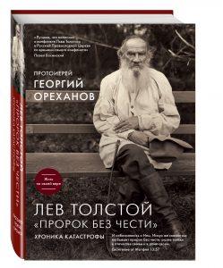 g-orehanov